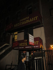 2019 Fake Red Ruby Chinese Food Restaurant hiding a Bar 6952 (Brechtbug) Tags: 2019 fake red ruby chinese food restaurant hiding bar for 1970s tv show shoot filming 45th street midtown manhattan west restaurants new york city april spring springtime nyc 04242019 building exterior facade architecture eats foodstuffs cheap now open but flat paper surface possible location 1970 70 70s