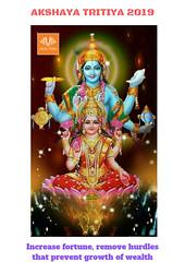 AKSHAYA TRITIYA 2019 (vishwavishnu099) Tags: akshayatritiya2019 akshayatrithiya akshayatrithiya2019 akshayapatra lakshmikubera akshayatritiya