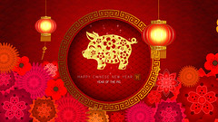 A new beginning Shanghai (jamesglynmiller1) Tags: abstract pattern illustration red design square light art pixel symbol blue led map white color 3d sign wallpaper digital cube music isolated texture graphic love chinese celebration astrological bestwishes chinesecalligraphy chinesenewyear chinesezodiac flowers cherry blossom cherrytree wavepattern lunayear gonghayfatchoy gongxifacai pig boar animal fortunewheel wildboar decoration lantern thailand