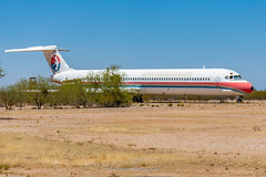 ex China Eastern MD-82 B-2131 (Mark_Aviation) Tags: ex china eastern md82 b2131 md80 maddog license built shanghai made