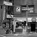 Southwest Harvey Milk Street