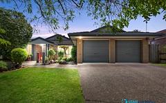 3 Killarney Court, McGraths Hill NSW
