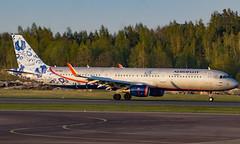 VP-BEE Aeroflot ``95 years with you`` livery (Oscar AN-124) Tags: a321 aeroflot 95 years with you helsinki
