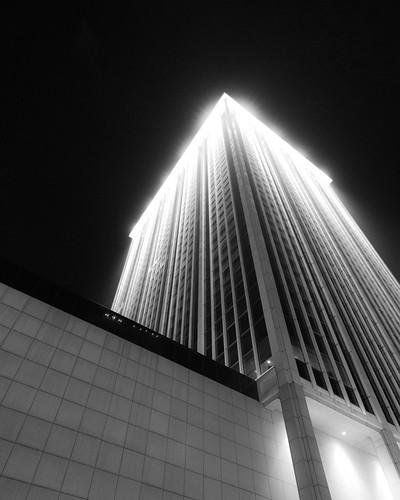 Union Plaza Commercial Building. Little Rock.