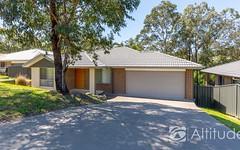 35 Redwood Close, Fletcher NSW