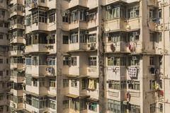 _DSC9629_LOGO (Ray 'Wolverine' Li) Tags: hongkong asia city urban building mansion