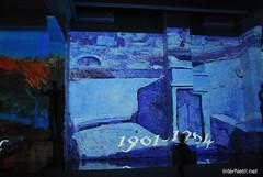 Київ, Art Area Пікассо, Далі, Босх Травень 2019 InterNetri Ukraine 016