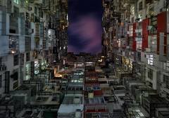 Quarry Bay (Fabrizio Massetti) Tags: cityscape color cambo fabriziomassetti famasse quarry bay night hongkongnight hongkong phaseone iq180 rodenstock
