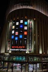 Yodobashi Camera (Hideki-I) Tags: 35mm z7 nikon umeda osaka japan night building light