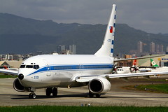 Taiwan Air Force One Boeing 737-8AR 3701 (Manuel Negrerie) Tags: 3701 airforceone taiwan boeing b737800 airport taipei aviation vip songshanairport tsa af1 jet plane jetliner design roc airliner spotting cfm 737 narrowbody taxiway airplane
