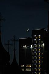 IMG_6605 (Mike Pechyonkin) Tags: 2019 moscow москва sky небо moon луна house дом wall стена window окно church церковь night ночь cross крест