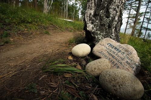 Big_Baikal_trail ©  pavel.polyanov
