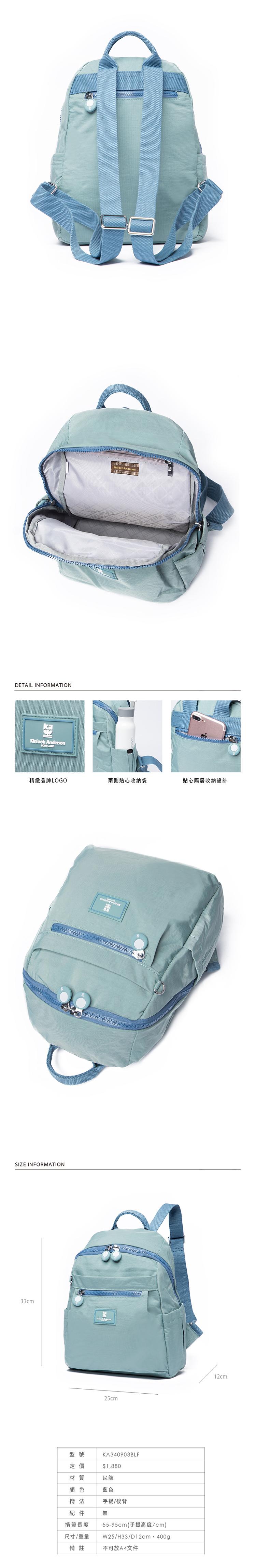 KA340903BLF-store