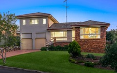 306 The Parkway, Bradbury NSW