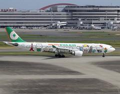 Eva Air                                    Airbus A330                                        B-16333 (Flame1958) Tags: evaair evaaira330 evaairhellokitty hellokitty airbusa330 airbus a330 330 b16333 hnd tokyohaneda hanedaairport tokyo 191016 1016 2016 3044