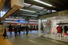 shop inside station (kasa51) Tags: people platform station sign shop store tokyo japan train railway keikyuline 京急 駅ナカショップ