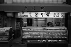 Neat meat (streetravioli) Tags: street photography japan japanese osaka butcher butchers meat packing
