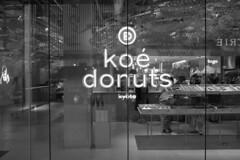 Koé donuts (streetravioli) Tags: street photography japan japanese kyoto doughnuts