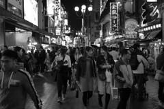 Good times (streetravioli) Tags: street photography japan japanese osaka dotonbori