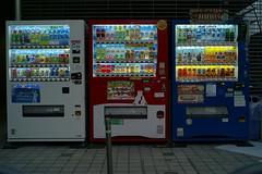 Vending machines (streetravioli) Tags: street photography japan japanese kyoto