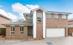6/30-32 Napier Street, Rooty Hill NSW