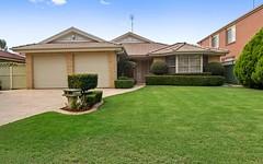 33 Lakeland Circuit, Harrington Park NSW