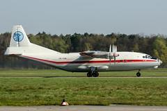 UR-CGW (PlanePixNase) Tags: aircraft airport planespotting haj eddv hannover langenhagen antonov an12 ukraineairalliance