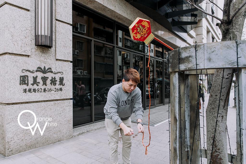 鐃德+孟儒-1032