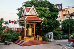 Phnom Penh, Wat Ounalom (2) (Lцdо\/іс) Tags: watounalom temple cambodia cambodge citytrip city kambodscha kamboscha kampuscha khmer buddhisme buddha bouddha boudhisme religion dong architecture architektur asia asian asie asiatique capital voyage travel trip discover color outdoor outside lцdоіс វត្តឧណ្ណាលោម sisowath