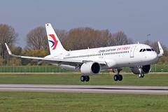Airbus A320neo - D-AUBG - XFW - 17.04.2019(1) (Matthias Schichta) Tags: