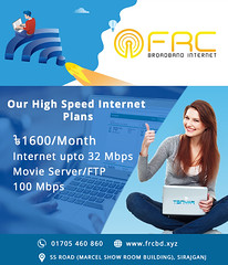 Fastest Internet  Service Provider in Dhaka (frcommunication14) Tags: internet highspeedinternet network broadband fastinternet