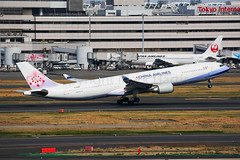 China Airlines Airbus A330-302 B-18309 (Mark Harris photography) Tags: spotting rjtt canon 5d aviation