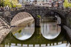 Megane-Bashi (Yannick.Daligault) Tags: pierres rivière canon spectaclesbridge building river water asia arch reflection stone meganebashi nakashimariver japon japan pont bridge meganebridge nagasaki
