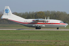 190417 HAJ Ukraine Air Alliance An-12BP UR-CGW 02 (I_Love_It_Loud) Tags: flugzeug aircraft airplane plane airport flughafen haj eddv hannover hanover langenhagen ukraine air alliance ukl an12 an12bp urcgw antonov