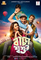 Baccha Shoshur (2019) Bengali Full Movie 720p WEB-HDRip 900MB x264 AAC*Exclusive* (f2m4movies) Tags: free movies news movie celebrity