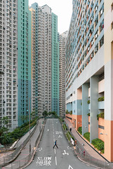 Hong Kong Housing (mikemikecat) Tags: ç´è² hong kong architecture publichousing colorful one person built structure building exterior road city direction sign transportation way forward day office symbol nature marking sky residential district diminishing perspective motor vehicle modern outdoors skyscraper mikemikecat happyplanet asiafavorites
