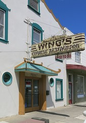 Wing's Chinese Restaurant - San Jose, Calif. (CLOSED) - sign by Electrical Products Corp. (hmdavid) Tags: vintage sign japantown sanjose california roadside advertising wings chinese restaurant neon electricalproductscorp epco