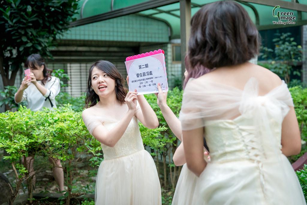 1020 Wedding Day(R)-101