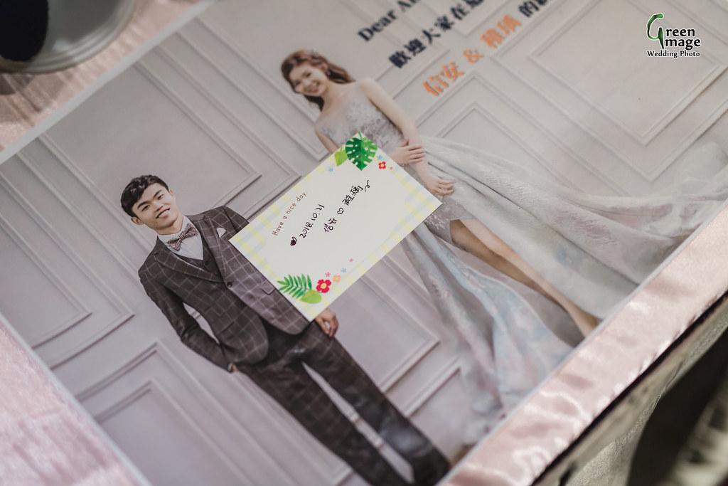 1021 Wedding Day(R)-112
