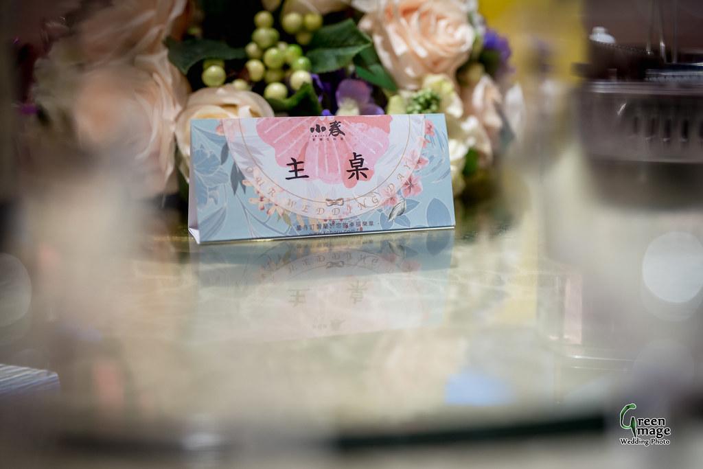 0127 Wedding day(R)-95