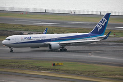 JA619A B767-300 ANA (JaffaPix +5 million views-thanks...) Tags: ja619a b767300 ana jaffapix davejefferys tokyoairport japan aircraft airplane aeroplane aviation flying flight runway airline airliner hnd haneda tokyohaneda hanedaairport rjtt planespotting 767 b767 b763 boeing