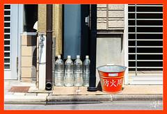 2ème jour / 2nd day - Eau en attente / Waiting water - Vieux Kyoto / Old Kyoto (christian_lemale) Tags: eau water vieux old kyoto japon japan 京都 日本