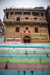 Janki Ghat (shapeshift) Tags: in architecture asia building davidpham davidphamsf ghat ghats ghatsofindia india janki jankighat people shapeshift steps streetphotography travel uttarpradesh varanasi waterfront waterside