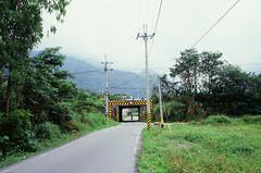Middle of nowhere, Xincheng (hhnguyen88) Tags: filmphotography fujichromevelvia100 velvia100 xincheng taiwan tarokogorge 新城鄉