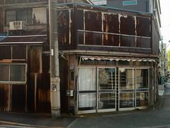 yarn and cotton store (kasa51) Tags: building architecture store shop door window yarn cotton yokohama japan 糸綿店 rusty ruined outdoorunit 室外機