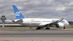 IMG_8514 (Pablo_90) Tags: plane planespotting lemd mad spo spotting airbus bo boeing a320 a330 a380 b737 b787 airport aircraft