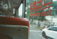 (夏先生) Tags: naturaclassica fujifilm natura classica kodakultramax400 kodak ultramax ultra max uc 400 film analog analogue taichung taiwan