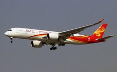 B-LGA (Ken Meegan) Tags: blga airbusa350941 0124 hongkongairlines bangkok suvarnabhumi 1322019 airbusa350 airbusa350900 airbus a350941 a350900 a350