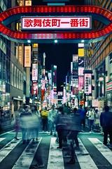 _PXK7296 (Concert Photography and more) Tags: 2019 april 23 japan tokyo kabukicho street streetphoto night lowlight people lights pentax pentaxk1 liveactionhero smc pentaxfa 35mm f2 happyplanet asiafavorites