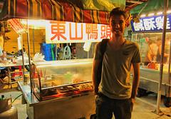 Me featuring 東山鴨頭 (rvandermaar) Tags: taiwan duck head neck food tainan dongshan